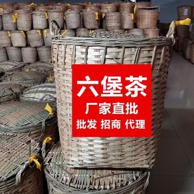 厂家直销 六堡茶梧州广西特产正品黒茶六宝茶2017年一级500g