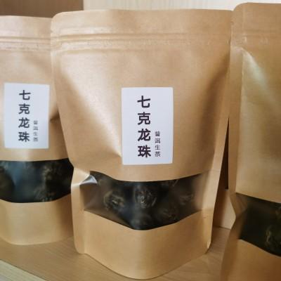 云南普洱茶 生茶龙珠 古树料 250克/袋
