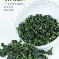 新春茶2021安溪高山铁观音茶叶特级乌龙茶清香型500克小袋装