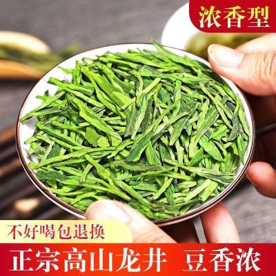 2021明前龙井绿茶新茶绿茶茶叶湖西浓香型散装500克多规格