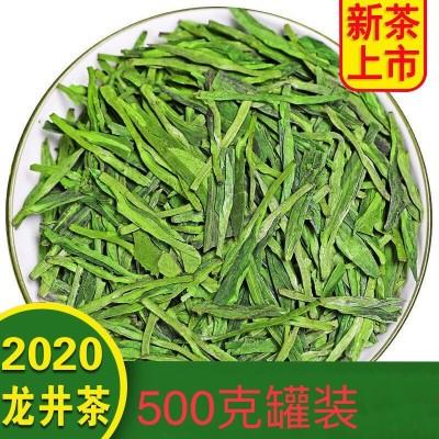 大份量500克】2020新茶浓香型龙井茶 雨前龙井春茶绿茶高山茶叶
