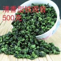 安溪正味铁观音2021新茶清香型茶叶特级高山铁观音正味手工春茶500g