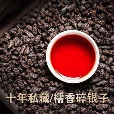 年货茶礼 碎银子云南普洱茶熟茶糯米香茶老茶头茶叶茶化石500g
