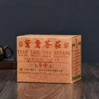 1997年香港回归纪念茶 昆明花园茶厂出品 鸳鸯茶庄老熟茶陈香参香