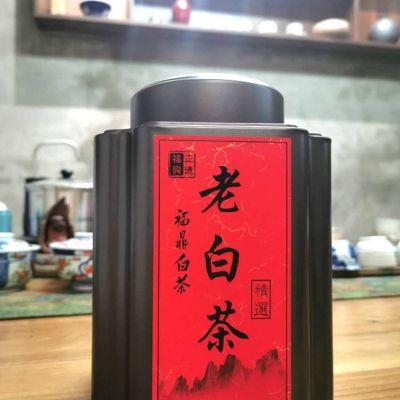 2015年福鼎白茶花果香老白茶老寿眉散茶150克罐装伴手礼