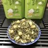 今年新茶茉莉花茶碧潭飘雪新茶浓香型250g罐装