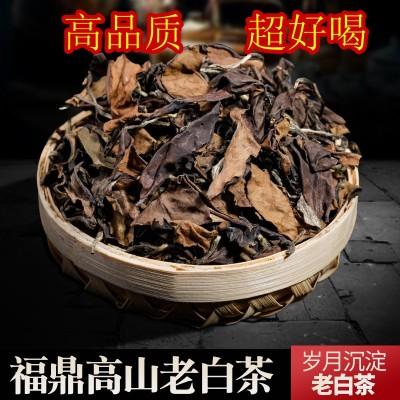 福鼎白茶枣香老白茶寿眉散茶2012年5月8年老茶500两袋装