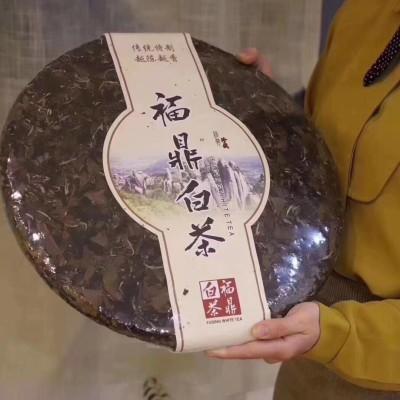 福鼎白茶2013老寿眉6斤大饼3000g包邮