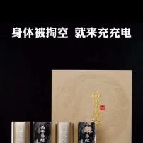 雨林凤珠古树茶生茶云南勐海雨林古树沱茶生茶礼盒装168克4盒