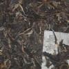 2005年易武老树357克老生茶