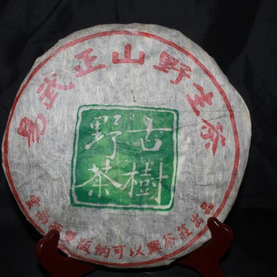 2005年可以兴357克老生茶