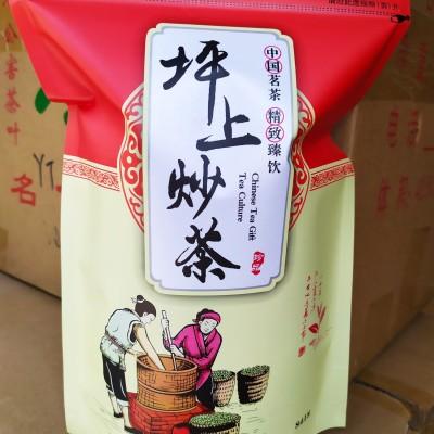 老炒茶陈年炒茶潮汕老炒茶陈香熟茶揭西坪上炒茶1斤珍品炒茶心浓香老茶炒茶