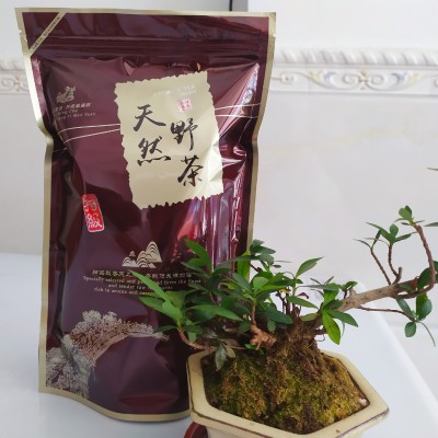 天然野茶野生茶极品绿茶古法手工炒制养胃减脂熬夜提神必备数量极少