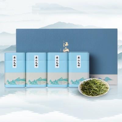 黄山毛峰2020新茶明前茶叶绿茶礼盒装