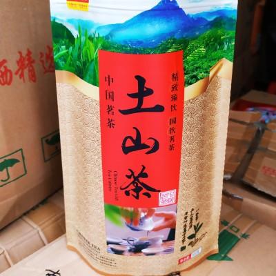土山茶潮汕特产茶叶八仙茶1斤高山茶叶大坪土山茶炭焙八仙茶高山土山茶浓香