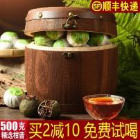 新会小青柑普洱茶熟茶叶礼盒装2020新茶云南柑普茶红茶饼送礼500g