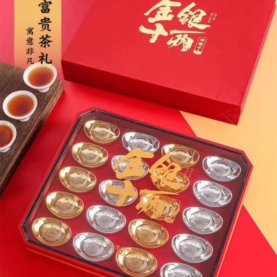 碎银子熟茶糯香普洱茶熟茶500g茶化石碎银子糯香碎银子茶叶礼盒装