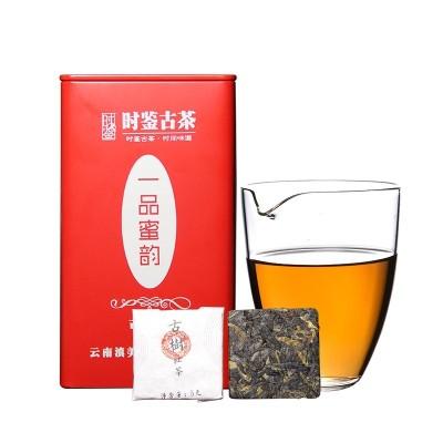 云南普洱茶生茶薄片免洗茶300克独立小包装古树生茶 办公室用茶