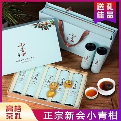 高档茶礼·正宗新会生晒小青柑特级桔橘陈皮熟普洱茶叶送礼品盒装