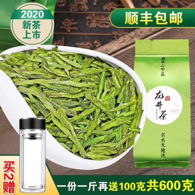 正宗杭州龙井茶2020新茶雨前一级高山绿茶散装茶叶500g浓香型龙井