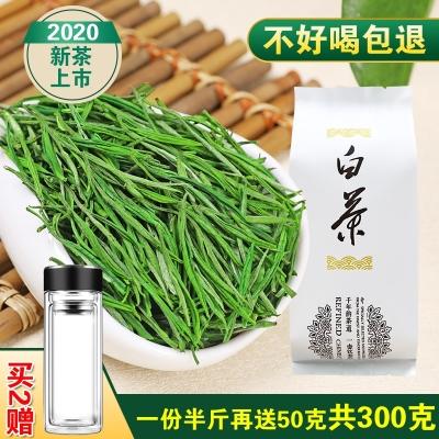 正宗安吉白茶2020年新茶上市雨前一级珍稀高山绿茶250g散装春茶叶