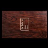 黑檀木实木礼盒6款红茶/12款岩茶有温柔的犀利的霸道的内敛的甜蜜的