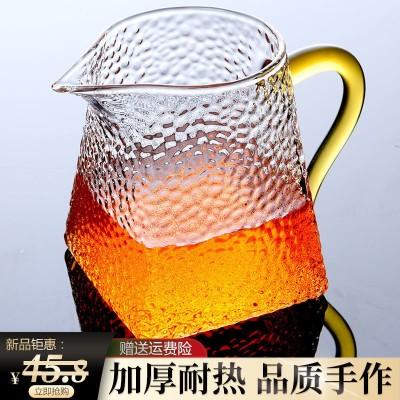 几何公道杯加厚耐热玻璃公杯高档纯手工锤纹防爆简约大容量分茶器