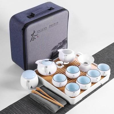 哥窑旅行功夫茶具小套装简易家用便携包户外收纳简约日式茶壶茶艺
