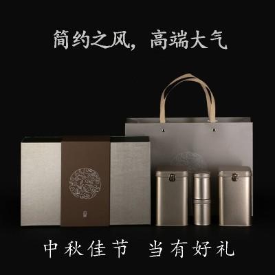 2020新茶叶安溪铁观音清香型礼盒装送礼领导长辈乌龙茶伴手礼250g