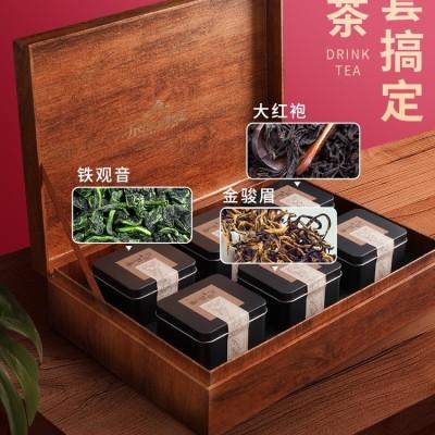 【中秋茶礼】金骏眉红茶铁观音岩茶大红袍礼盒送礼组合套装茶叶
