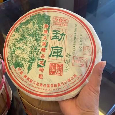 勐库戎氏2006年母树茶,昆明纯干仓!500克/片,7片/提,8提/件