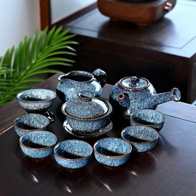 陶瓷窑变功夫茶具小套装家用茶杯泡茶壶整套天目釉钧窑盖碗茶盏