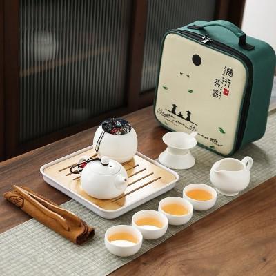 旅行功夫茶具小套装车载一壶四杯便携包户外家用简约办公日式茶盘