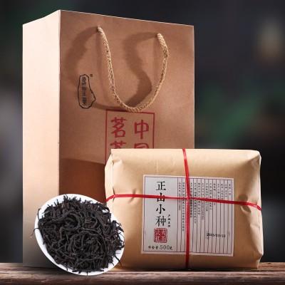福建桐木关正山小种红茶500g袋装春茶武夷山茶叶散装茶叶礼盒装