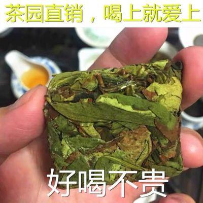 今年新茶漳平水仙乌龙茶 产地直销 500g包邮