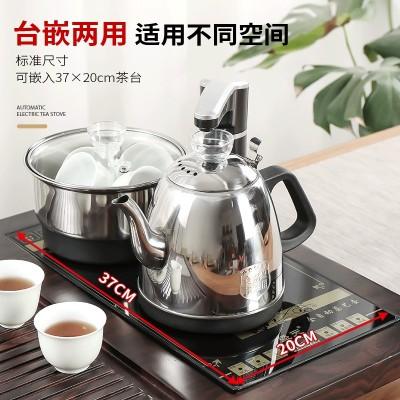 自动上水电热烧水壶泡茶专用抽水加水茶台一体茶具煮器家用套装