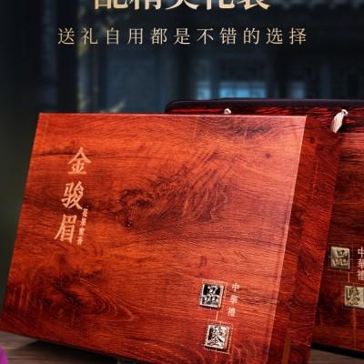 金骏眉红茶茶叶礼盒装2020新茶金俊眉红茶小罐装蜜香型送礼 长辈