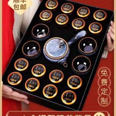 新茶武夷山大红袍茶叶岩茶茶叶礼盒装乌龙茶浓香型罐装 尊礼