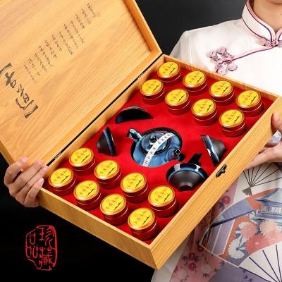 送茶具 2020新茶金骏眉红茶礼盒装武夷山桐木关蜜香型新茶叶罐装