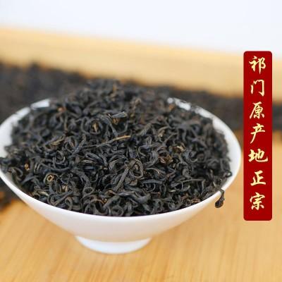 安徽红茶 祁门红茶 头春新茶 茶农直销500g包邮