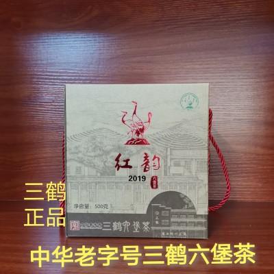 广西梧州三鹤六堡茶2019红韵500克盒