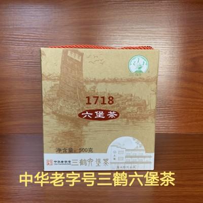 广西梧州三鹤六堡茶1718一级茶叶500克盒