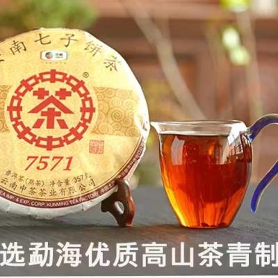 2019年中茶 7571 熟茶 357克/饼