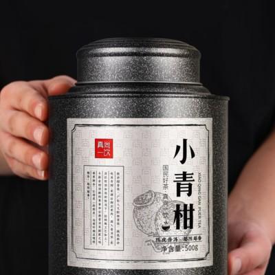 2020新茶正宗新会小青柑普洱茶陈皮熟茶柑普橘普茶叶500g罐装送礼