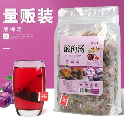 50小包老北京酸梅汤原料包自制免煮山楂乌梅干桂花酸梅汁自制饮料