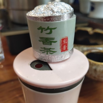 云南古茶云南普洱熟茶茶叶 普洱竹香茶竹筒茶小沱茶古树茶 500克罐装