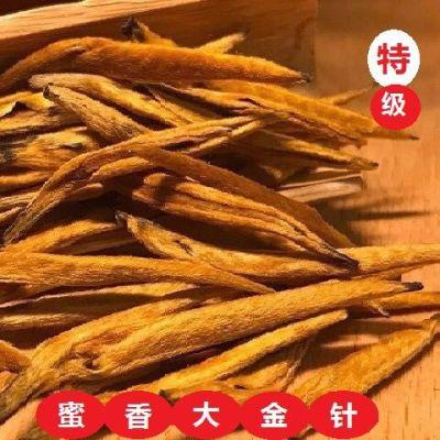 2020年新茶云南滇红茶 蜜香大金针凤庆大金芽 特级金钩 红茶 散装