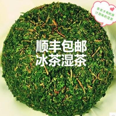 冰茶春茶铁观音湿茶兰花香特级浓香型茶叶安溪新茶带梗散装500g