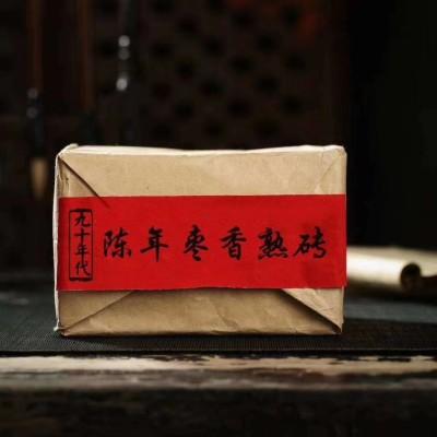 九十年代枣香黄片熟砖,2010年以前一直在勐海仓库存放4片/1000克