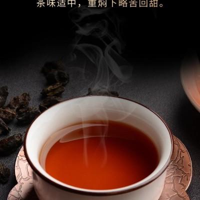 勐海碎银子茶化石熟茶